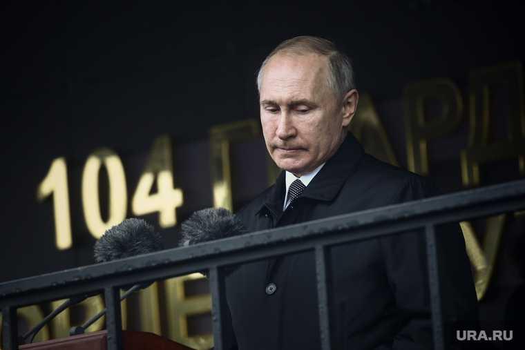 Путин о смерти принца Филиппа