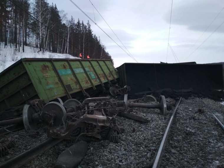 Челябинская область поезд прокуратура сход поезда уголь авария катастрофа