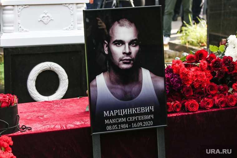 Следственное управление смерть Тесак Челябинский областной суд