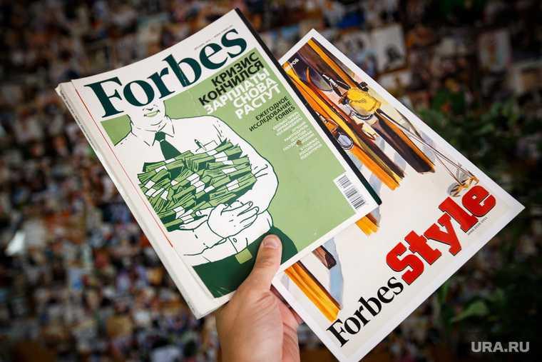 список миллиардеров в рейтинге Форбс