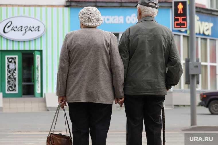 как снизить пенсионный возраст