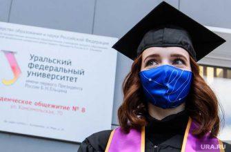 второе высшее образование