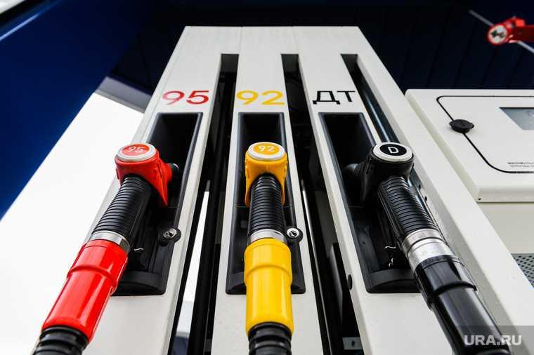 Тыртов цены на бензин