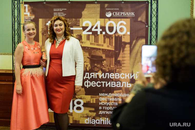 Дягилевский фестиваль Пермь программа