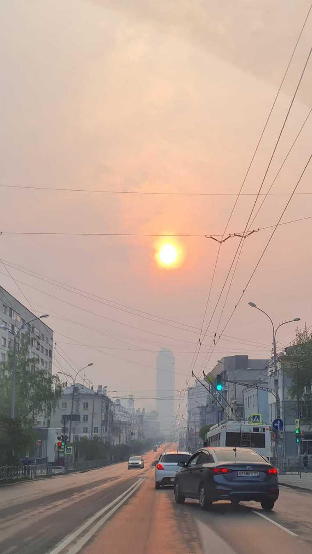 Екатеринбург накрыл смог. В МЧС прокомментировали ситуацию. Фото