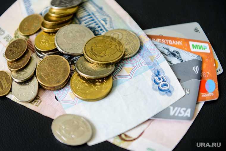 способ хранения денег