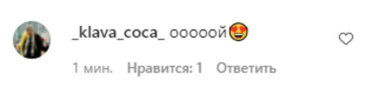Клава Кока заинтриговала фанатов новым видео. «Догадайтесь»