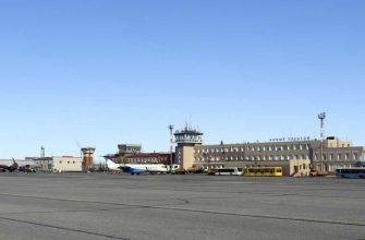 Аэропорт аэровокзал