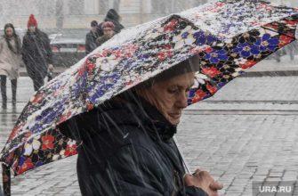 сильные дожди в Москве