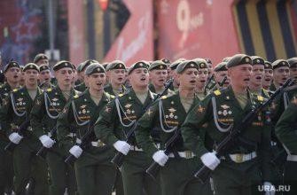 Екатеринбург парад