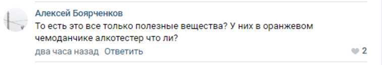 Пользователей соцсетей разгневал смог в Екатеринбурге. «Будет рак»