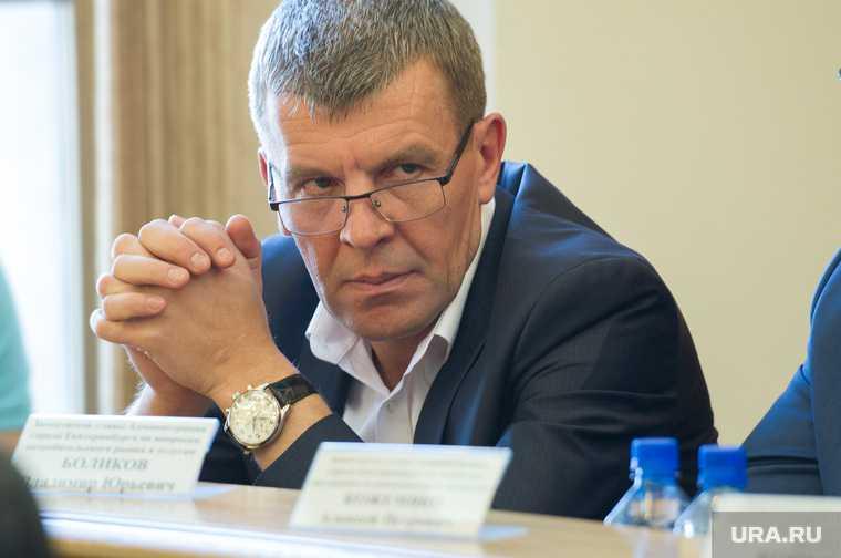 Заседание городской думы Екатеринбурга