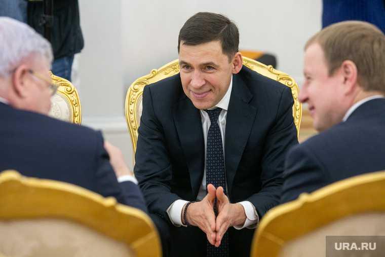 Свердловская область выборы деньги