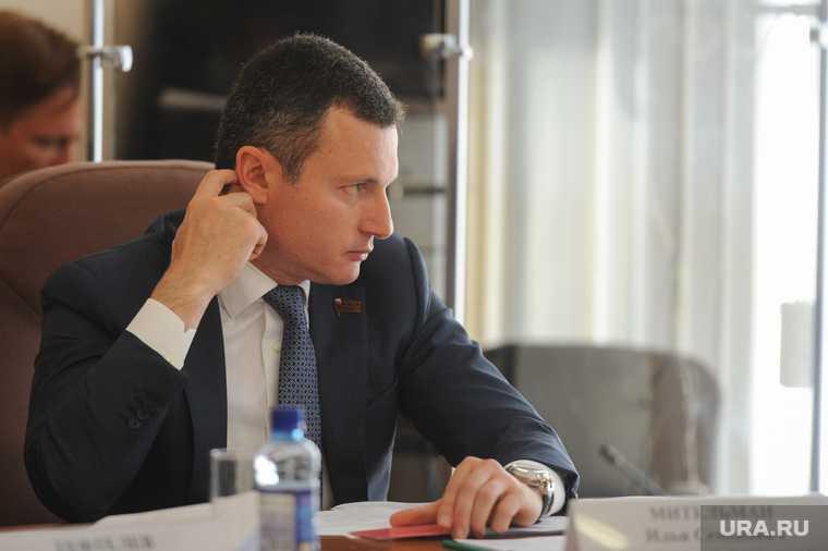 Челябинск Илья Мительман сняли исключили праймериз оргкомитет