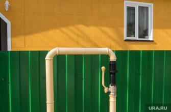 частный дом провести газ