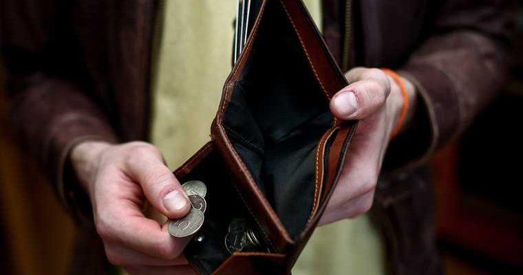 МУП Бытовые услуги долги