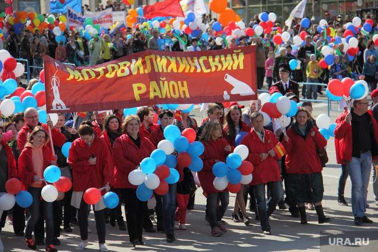 Пермь переименование районов к юбилею
