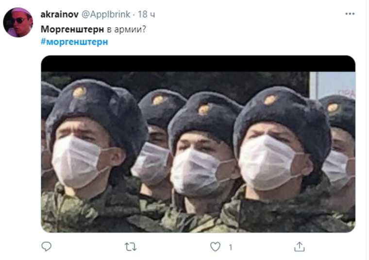 В соцсетях высмеяли слухи об уходе Моргенштерна в армию. «Инвалидов же не берут»