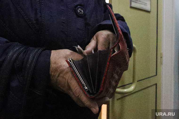 финансовые накопления
