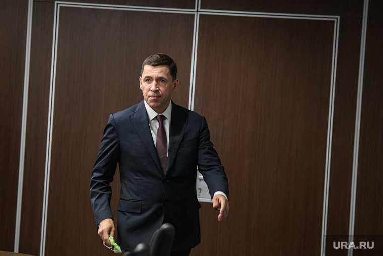 Хазеев выборы Свердловская область пятилетка развития Куйвашев