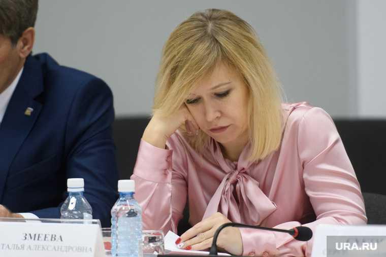 ЦПКиО Екаетринбург Наталья Змеева новый директор