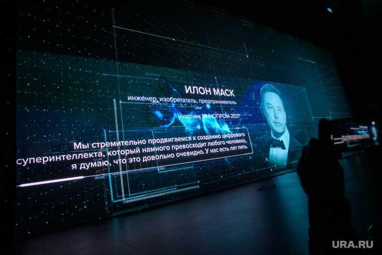 основатель Apple Стив Возняк