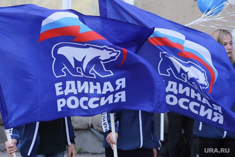 Песков падение рейтинга Единая Россия