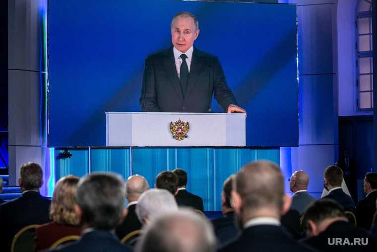дата съезд Единая Россия