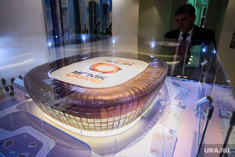 Ледовая арена УГМК строительство акции