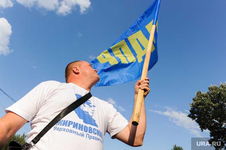 Челябинская область Единая Россия кандидаты Госдуму округа