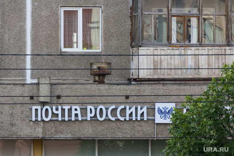 Власти ЯНАО решили судьбу аварийного здания «Почты России»