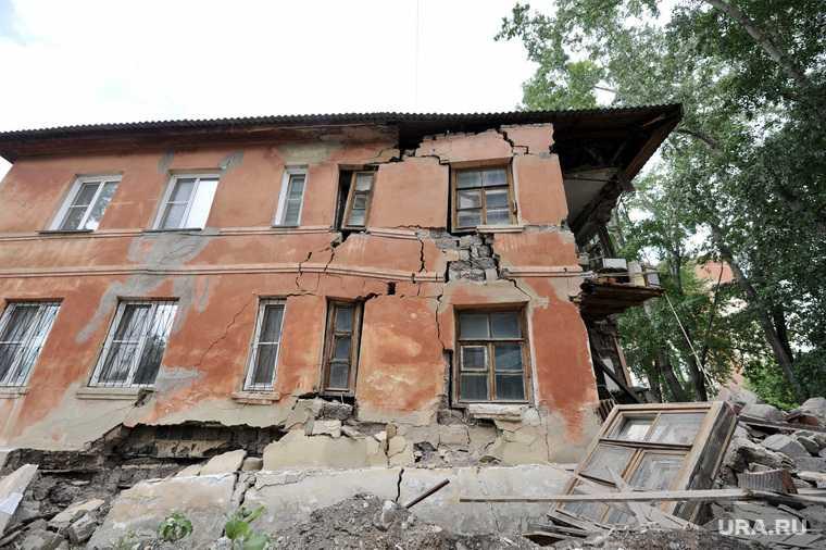 Челябинск улица Кронштадтская дом стена обрушилась фото видео