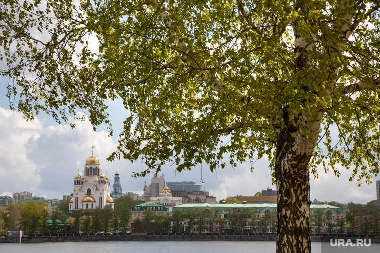 Екатеринбург погода похолодание