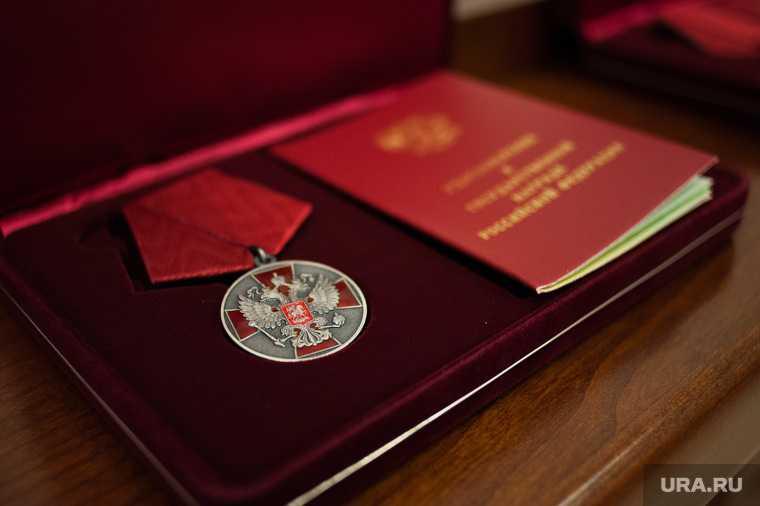 Награда медаль ордена за заслуги перед отечеством