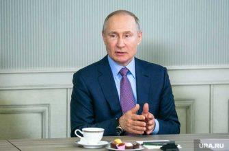 Путин Беннет