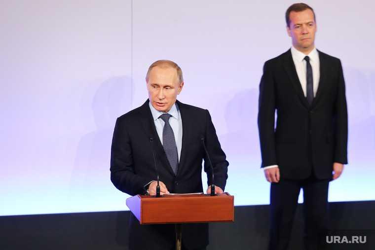 Медведев кандидат Единая Россия