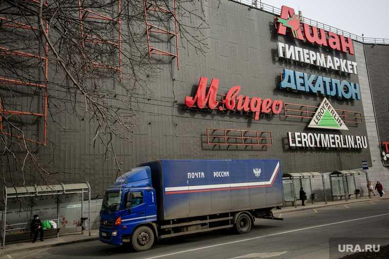 торговый центр площадь риелторы аналитика