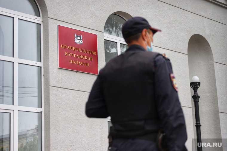 Сообщение о бомбе сорвало совещание в курганском правительстве. Фото, видео