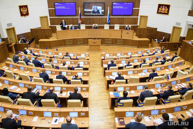 выборы 2021 свердловское заксобрание депутаты сентябрь Екатеринбург