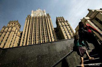 Санкции против России навечно