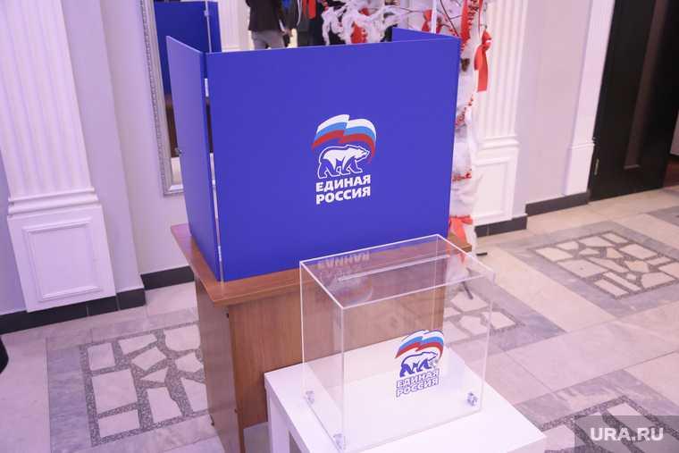 список единороссов выборы 2021