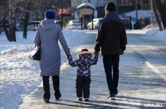 пенсии многодетным родителям