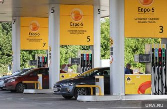 бензин цены